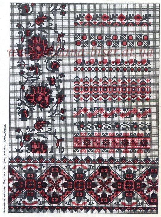 Схеми для вишивки - 25 Грудня 2011 - Щоденник - Улянин бісер c5e608b6e7cb8